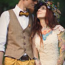 Wedding photographer Marina Kopf (MarinaKopf). Photo of 06.12.2016