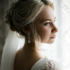 Wedding photographer Ilya Negodyaev (negodyaev). Photo of 12.01.2019
