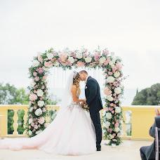 Свадебный фотограф Алина Нечаева (nechaeva). Фотография от 22.05.2017