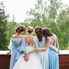 Wedding photographer Aleksandr Yakovenko (yakovenkoph). Photo of 03.12.2017