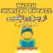Watch Nursery Rhymes icon