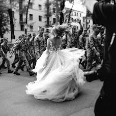 Wedding photographer Sergey Volkov (volkway). Photo of 09.05.2018