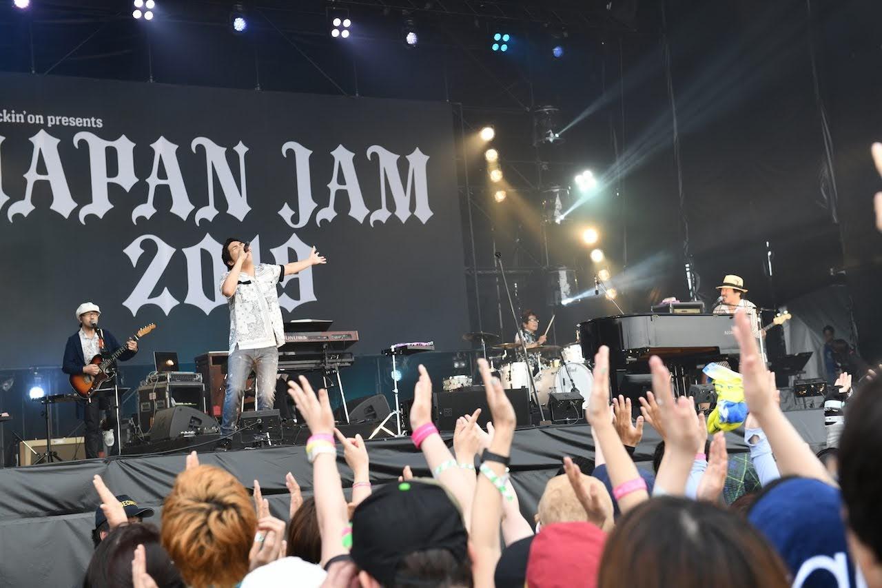 【迷迷現場】 JAPAN JAM 2019  無限開關 ( スキマスイッチ )首次出演