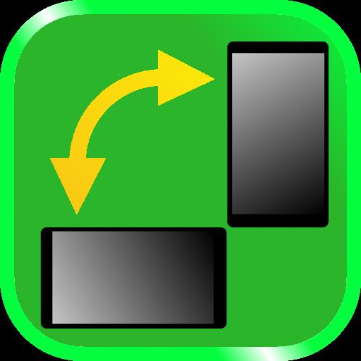 自動旋轉變化 工具 App LOGO-APP試玩
