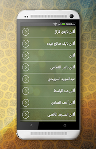 Azan Voices Adhan MP3 screenshot 4