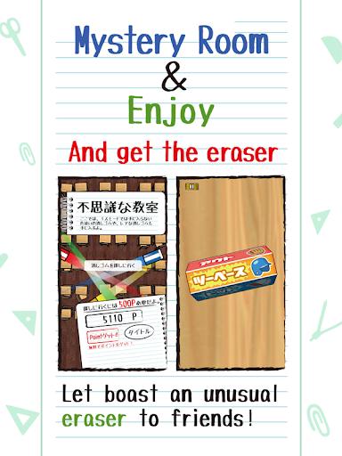 Drop Eraser 1.7.8 Windows u7528 5
