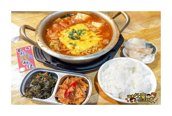大叔韓式料理