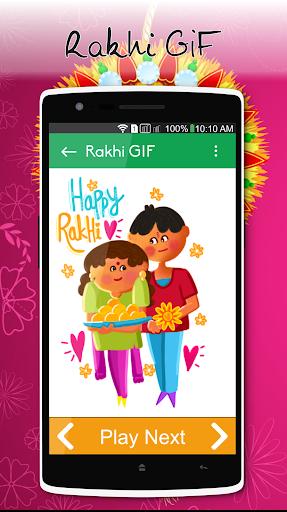 Rakhi GIF - Rakshabandhan GIF Collection 1.0 screenshots 4