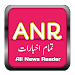 All News Reader icon