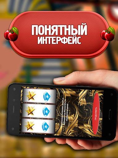 Игровые автоматы - Слоты for PC