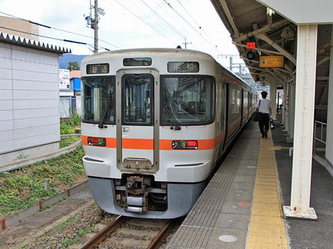 JR東海 313系(興津→掛川)