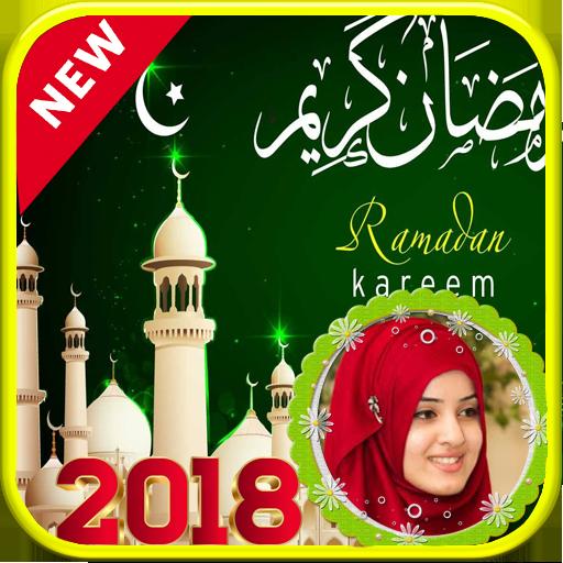 Bakrid 2018 Eid Mubarak Photo Frames New