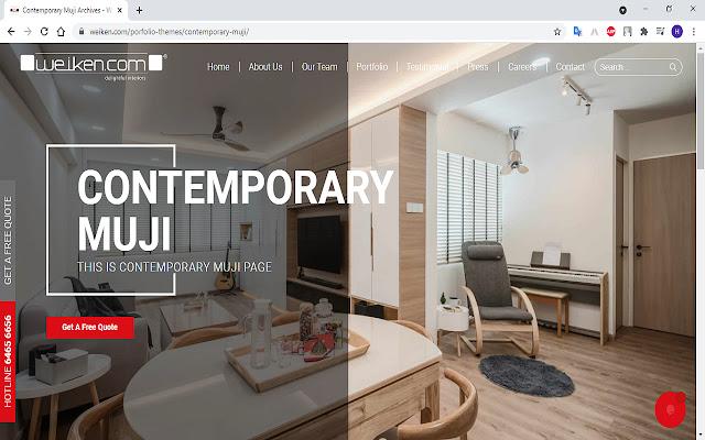 Muji interior design - Weiken