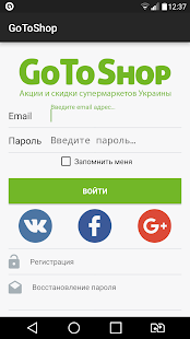 GoToShop.net.ua- screenshot thumbnail