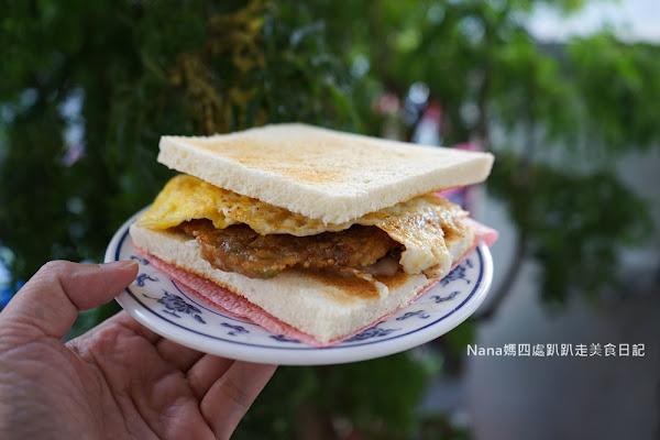 麥卡多漢堡店 福營國中生的回憶 必吃早午餐 捷運丹鳳站美食