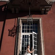 Wedding photographer Ulyana Fedorchenko (Fedorchenko92). Photo of 07.12.2016