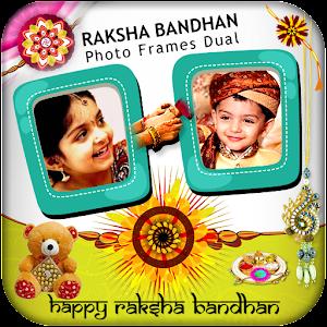 Raksha Bandhan Photo Frames Dual