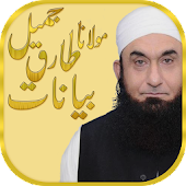 Tariq Jameel Audio/Video Bayan