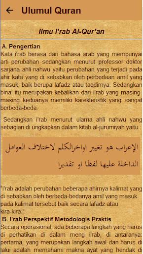 ulumul qur'an dan ulumul hadis screenshot 3