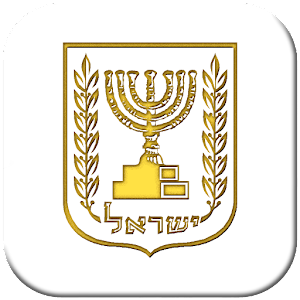 The Knesset for PC and MAC