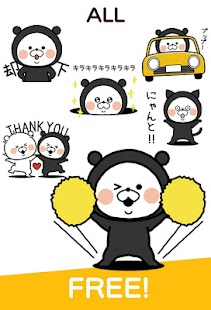 Kumanouchi Stickers Free tttan - náhled