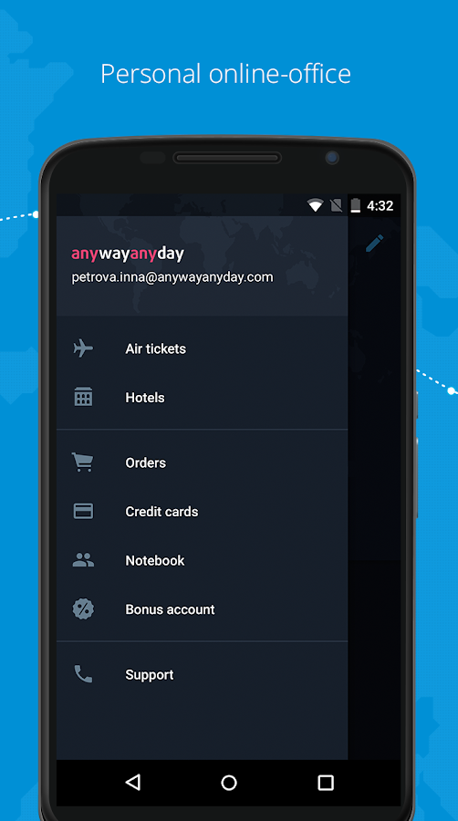Flights, Hotels - Anywayanyday- screenshot