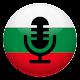 Bulgaria Radio for PC Windows 10/8/7