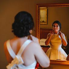 Wedding photographer Tatyana Avilova (Avilovaphoto). Photo of 20.02.2018