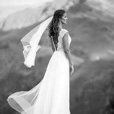 Wedding photographer Balazs Urban (urbanphoto). Photo of 06.11.2018