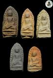 พระรอดรุ่นเบญจมหาวัน ชุดกรรมการ 1 ชุด 5 องค์ วัดมหาวัน ปี 2540 จ.ลำพูน สวยพร้อมกล่องเดิม
