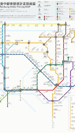 臺中捷運路線圖
