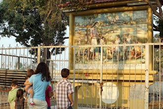 Photo: We stop to pray at the Hacienda where Saint Narcisa grew up.  The location where she used to teach Catechism was turned into a shrine.  Masses are still offered on this altar.
