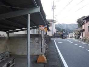 船越バス停に到着