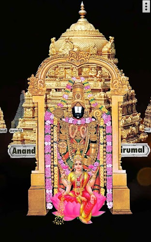 Download 4D Tirupati Balaji Sri Venkateswara Live Wallpaper