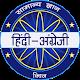 Download Crorepati Quiz In Hindi & English For PC Windows and Mac