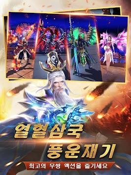 Playing Warriors apk screenshot