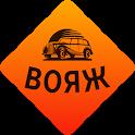 ТАКСИ ВОЯЖ г.Мончегорск icon