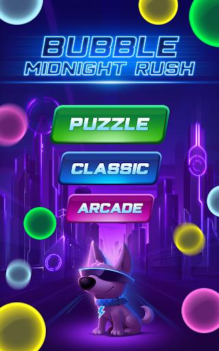 Bubble Midnight Rush 1.0.15 screenshots 4