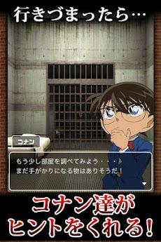 脱出ゲーム 名探偵コナン×CUBICROOM  推理&脱出のおすすめ画像5