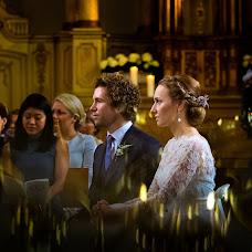 Hochzeitsfotograf Katrin Küllenberg (kllenberg). Foto vom 15.07.2017