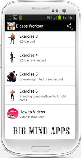 無料健康Appの上腕二頭筋のトレーニング|HotApp4Game