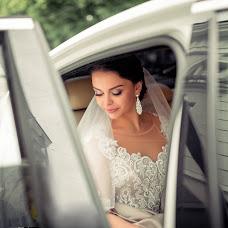 Wedding photographer Ekaterina Plotnikova (Pampina). Photo of 10.07.2018