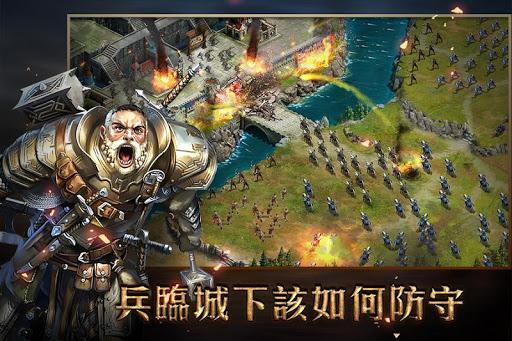 亞瑟王之怒-圓桌騎士 screenshot 9