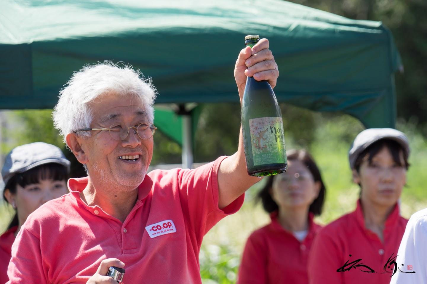 美味しい北海道ワインを楽しんでください!