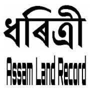 Assam Land Record