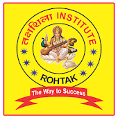 Takshila_Institute