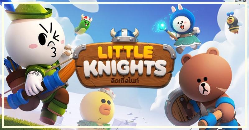 [LINE Little Knights] สงครามอัศวินจิ๋ว เปิดลงทะเบียนล่วงหน้าแล้ว!