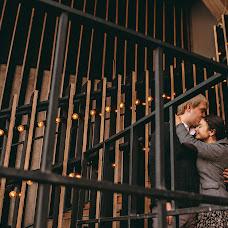 Wedding photographer Sofya Kiseleva (Sofia). Photo of 27.09.2015