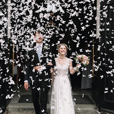 Wedding photographer Iryna Mandryka (irma15). Photo of 21.09.2017