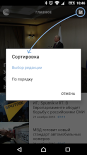 РИА Новости- screenshot thumbnail